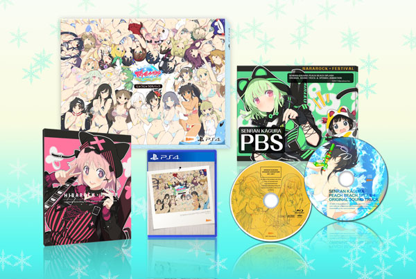 [Bonus] PS4 Senran Kagura PEACH BEACH SPLASH [NyuuNyuu DX Pack](Pre-order)
