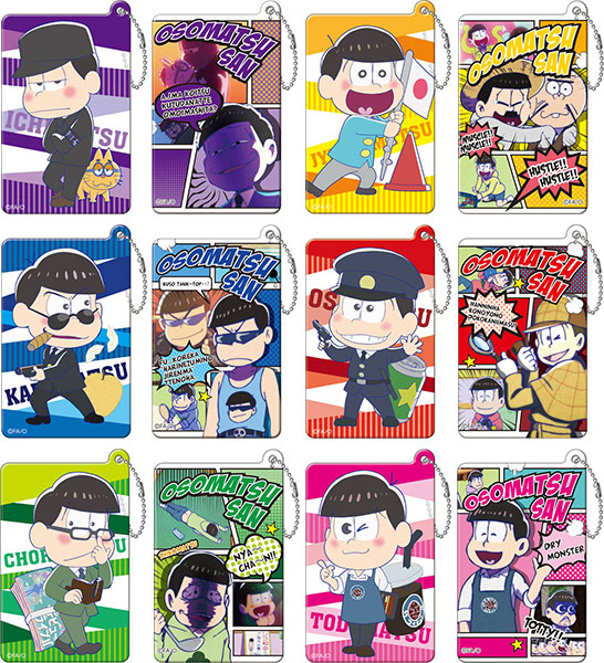 Osomatsu-san - Funyatto Ball Chain vol.2 12Pack BOX(Pre-order)