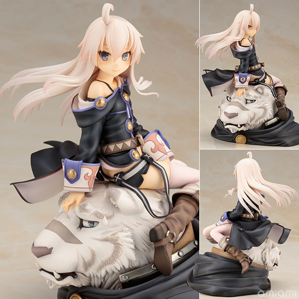Zero kara Hajimeru Mahou no Sho - Zero 1/8 Complete Figure(Pre-order)