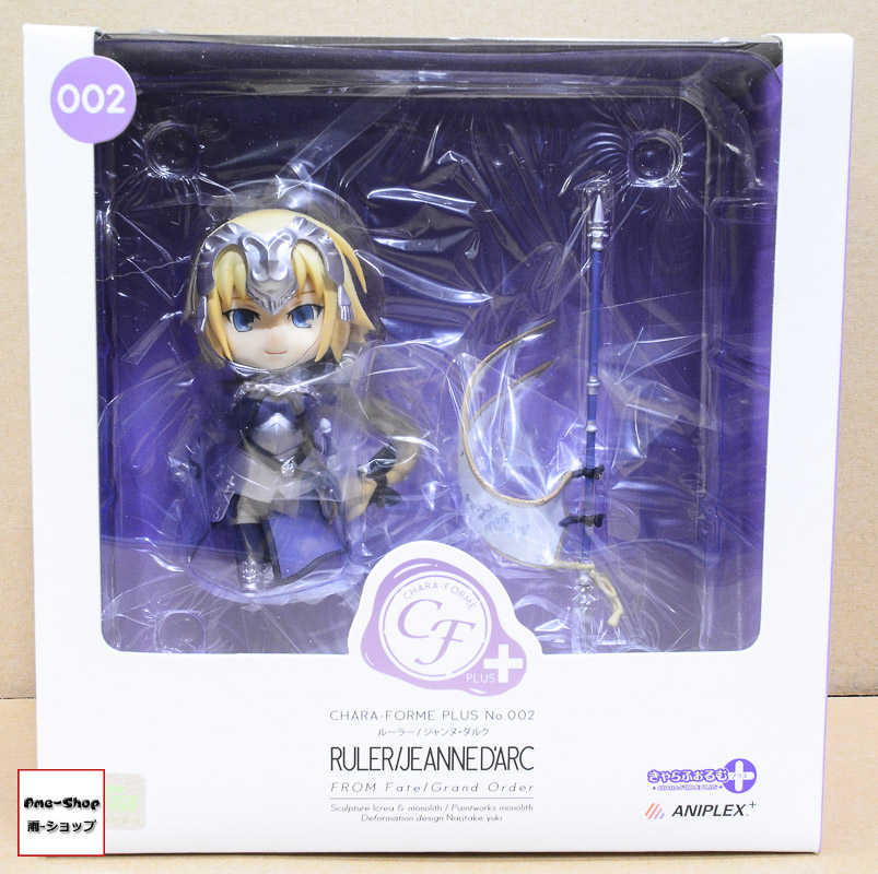 Fate/Grand Order - Jeanne d'Arc - Chara-Forme - Chara-Forme Plus (In-stock)