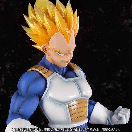 Dragon Ball Z - Vegeta SSJ - Figuarts ZERO EX (Bejita) (Limited)