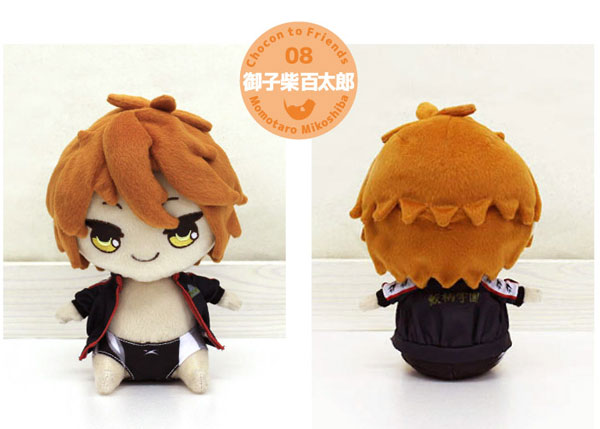 Free! Eternal Summer - Plush Chocon-to-Friends 8. Momotaro Mikoshiba(Pre-order)