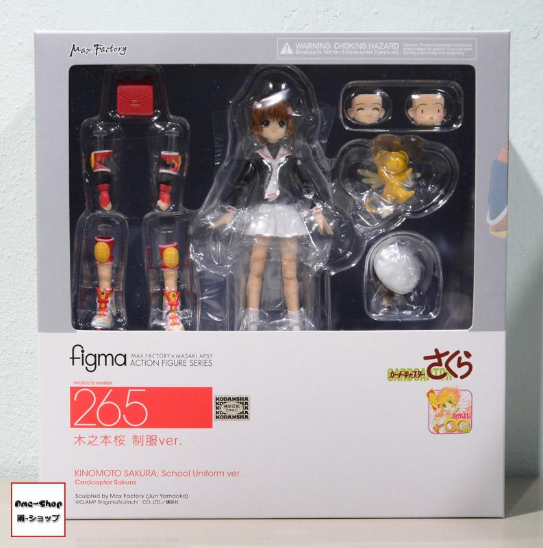 figma - Cardcaptor Sakura: Sakura Kinomoto Uniform ver.