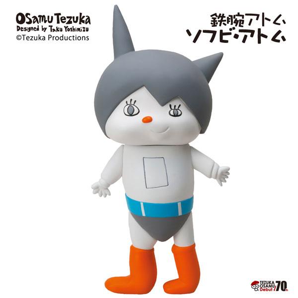 Astro Boy - Sofubi Figure: Design by Taku Yoshimz(Pre-order)