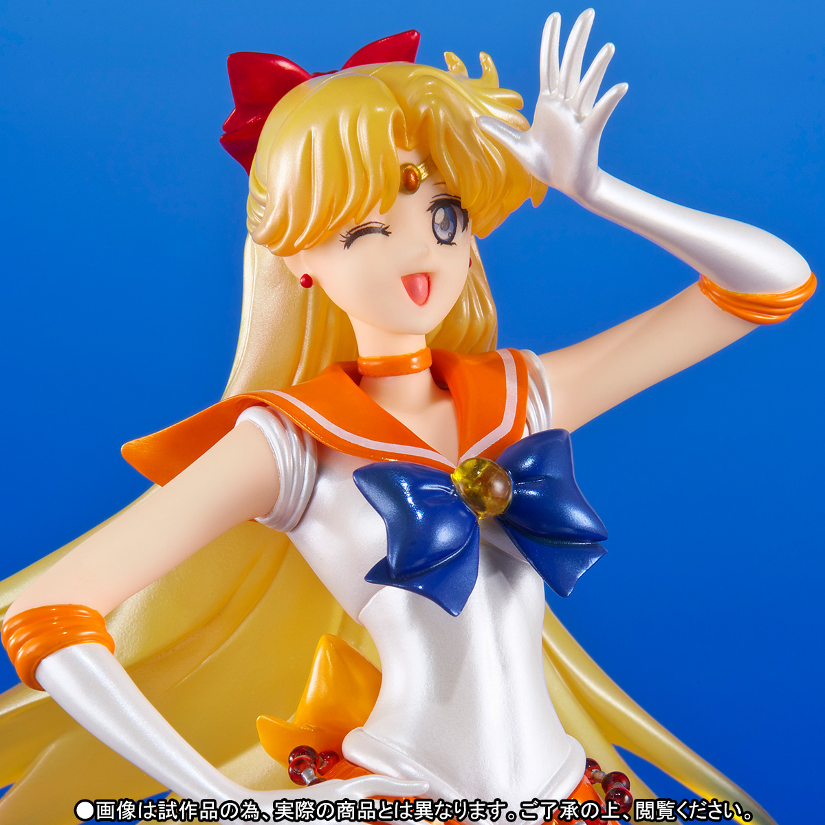 Bishoujo Senshi Sailor Moon Crystal - Sailor Venus - Figuarts ZERO - 1/10 (Limited Pre-order)