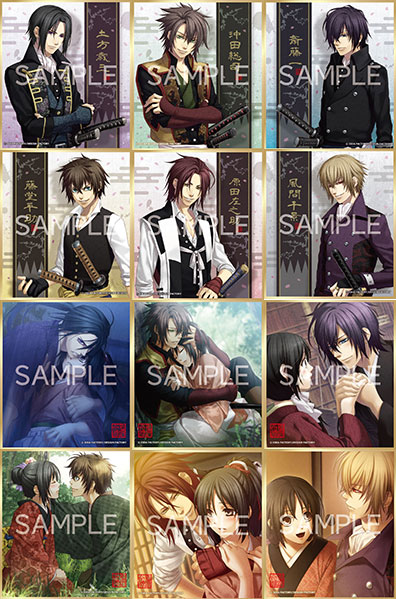 Hakuouki - Trading Mini Shikishi Part.2 12Pack BOX(Pre-order)