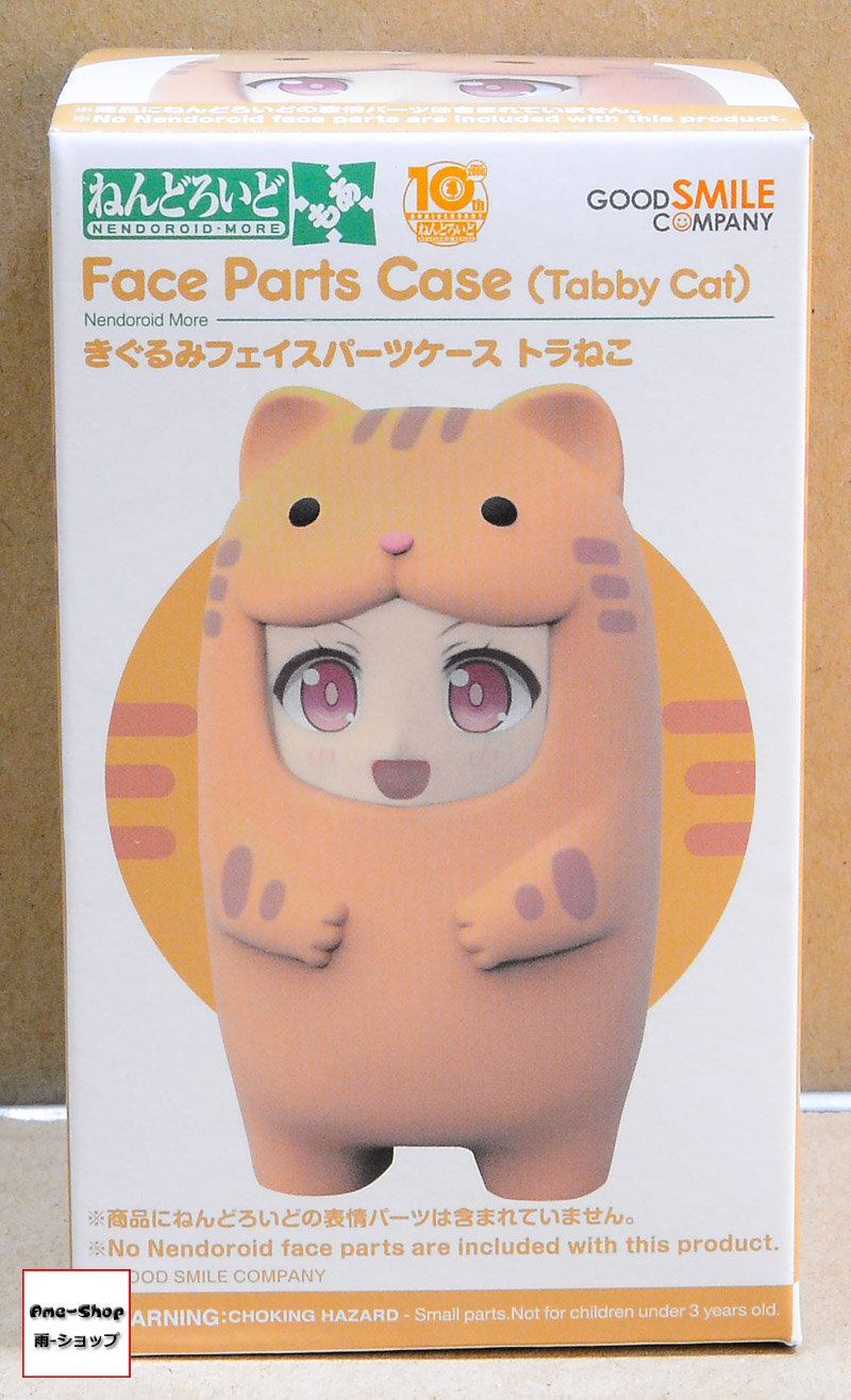 Nendoroid More - Kigurumi Face Parts Case (Tabby Cat)