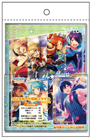 Ensemble Stars! Clear Card Storage File w/Gum (CANDY TOY)(Pre-order)