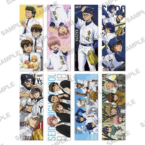 Ace of Diamond - Long Poster Collection vol.2 8Pack BOX(Pre-order)