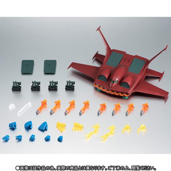 Kidou Senshi Gundam - Robot Damashii R-SP - Robot Damashii <Side MS> - Dodai Ys & Gouf Option Set (Limited Pre-order)