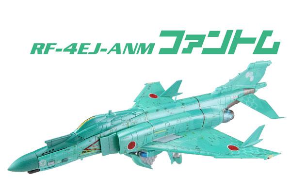 GiMIX GiGAF02 1/144 Girly Air Force RF-4EJ Phantom Plastic Model(Pre-order)