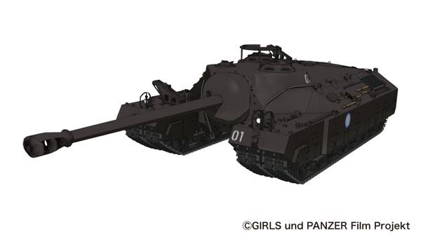 [Bonus] Girls und Panzer 1/35 T28 Super Heavy Tank Daigaku Senbatsu Team Plastic Model(Pre-order)