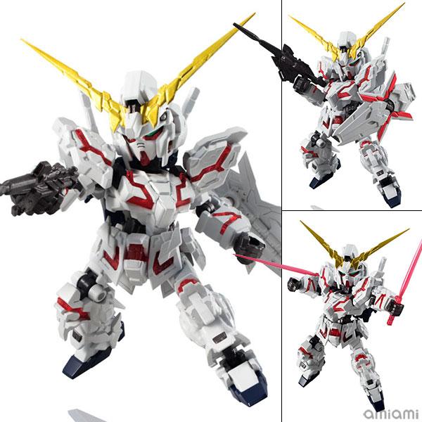 "NXEDGE STYLE [MS UNIT] Unicorn Gundam (Destroy Mode) ""Mobile Suit Gundam Unicorn""(Pre-order)"