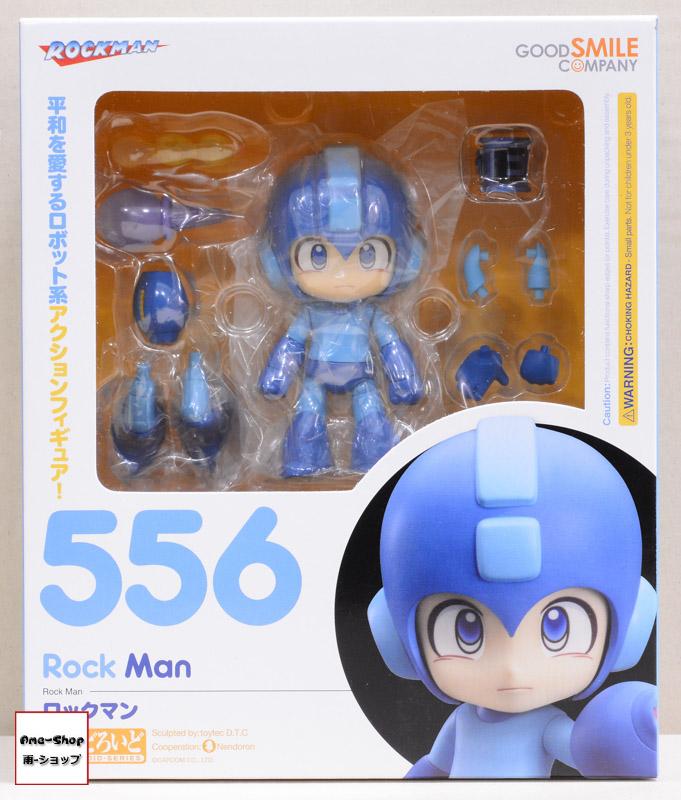 Nendoroid - Rockman [JP lot]