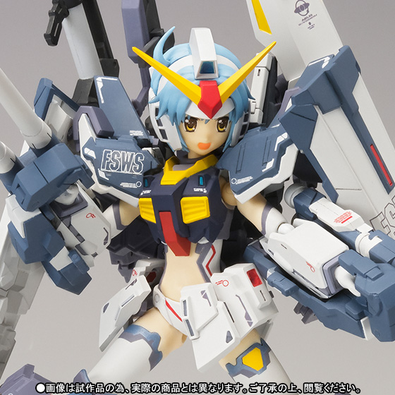 Armor Girls Project - MS Girl Gundam MK-II [A.E.U.G. Specification] (Limited Pre-order)
