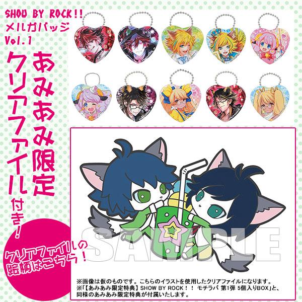 [Exclusive Bonus] SHOW BY ROCK!! - Mailga Badge Vol.1 10Pack BOX(Pre-order)