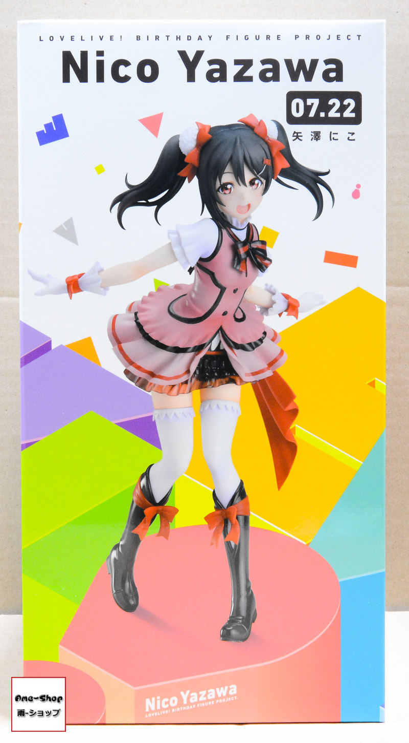 Love Live! School Idol Project - Yazawa Nico - Birthday Figure Project (In-stock)