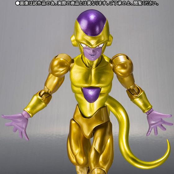 Dragon Ball Z: Resurrection F - S.H.Figuarts Golden Frieza