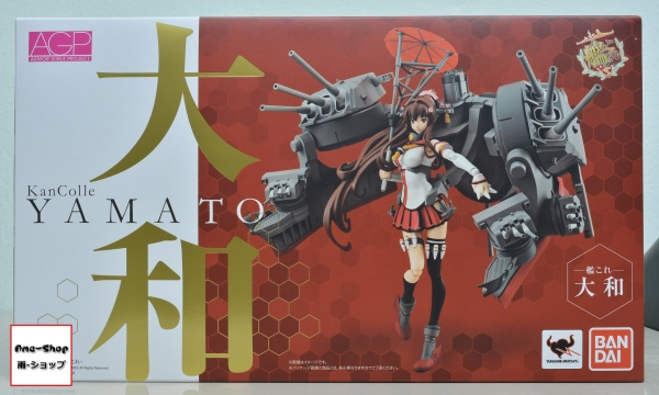Armor Girls Project – Yamato