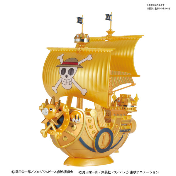 "ONE PIECE Grand Ship Collection - Thousand Sunny ""FILM GOLD"" Premiering Commemoration Color Ver. Plastic Model(Pre-order)"