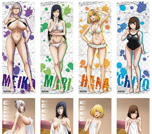 Prison School - Bath Chara Pos 8Pack BOX(Pre-order)