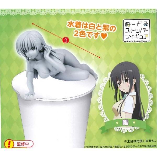 [Prize Figure] To LOVEru Darkness - Kotegawa Yui - Noodle Stopper Figure (Pre-order)