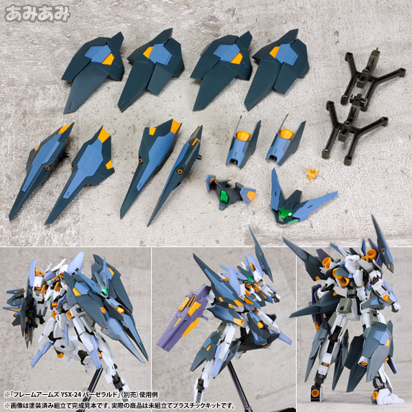 "Frame Arms Extend Arms 02 1/100 ""YSX-24 Baselard Expansion Parts Set"" Plastic Model(Pre-order)"