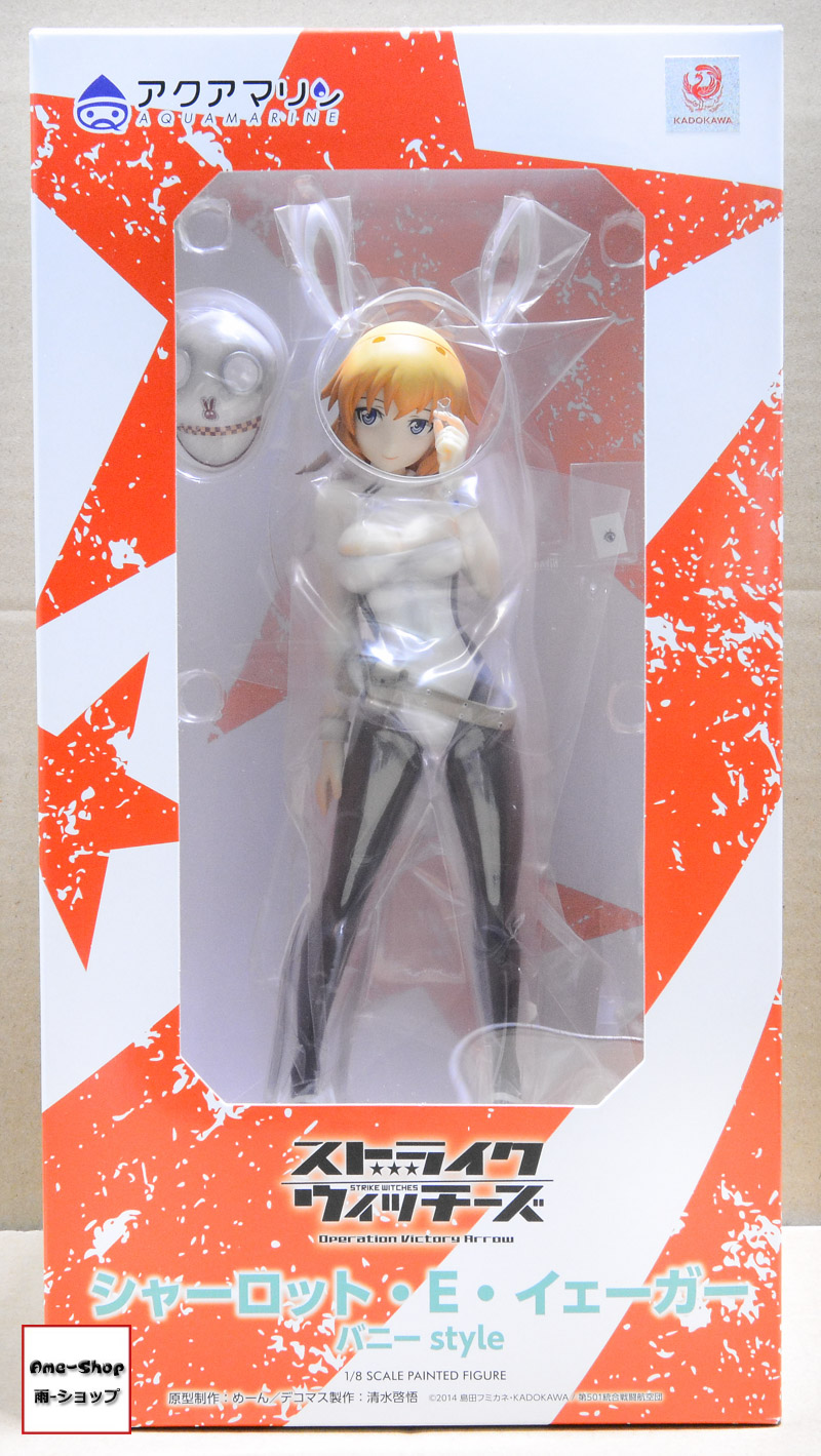 Strike Witches Operation Victory Arrow - Charlotte E. Yeager Bunny style 1/8 (In-stock)