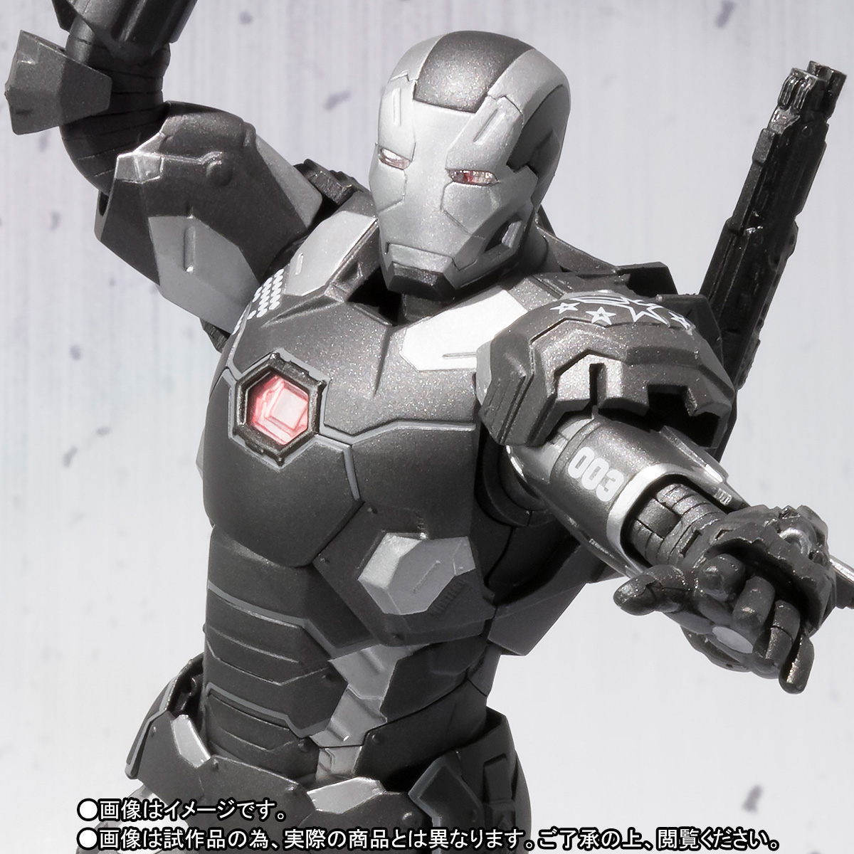 Captain America: Civil War - War Machine Mark 3 - S.H.Figuarts (Limited Pre-order)