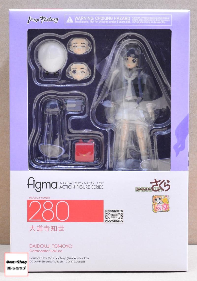 figma - Cardcaptor Sakura: Tomoyo Daidouji (In-stock)