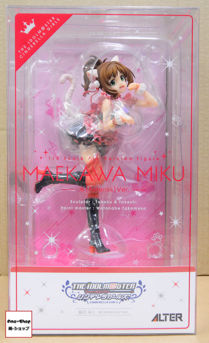 THE IDOLM@STER Cinderella Girls - Miku Maekawa 1/8 (In-stock)