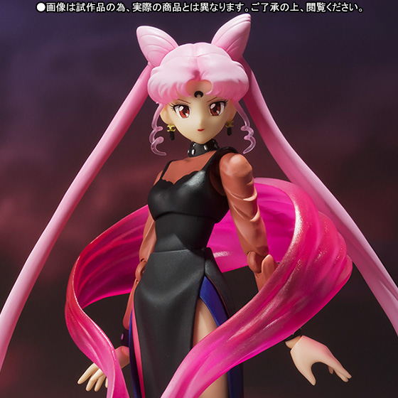 Bishoujo Senshi Sailor Moon - Black Lady - Luna-P - S.H.Figuarts (Limited)