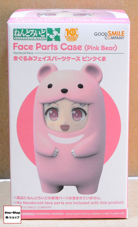 Nendoroid More - Kigurumi Face Parts Case (Pink Bear) (In-stock)