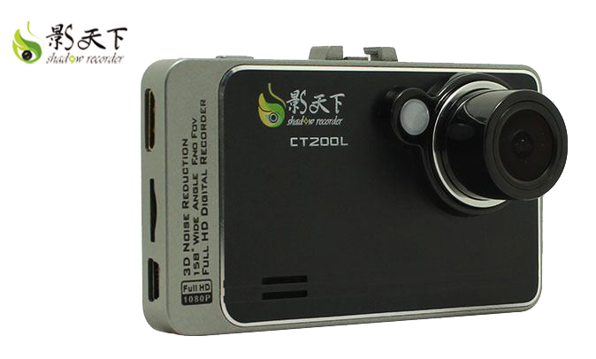 กล้อง Shadow Recorder รุ่น CT200 คมชัดแม้ในที่มืด