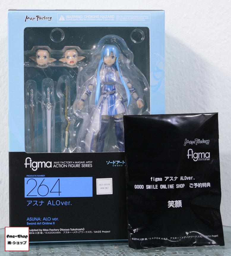 figma - Sword Art Online II: Asuna ALO ver. [Limited Goodsmile Online Shop Exclusive]
