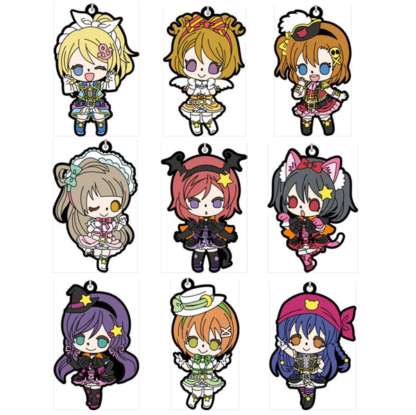 Love Live! - Rubber Strap Dancing stars on me! ver. 9Pack BOX(Pre-order)