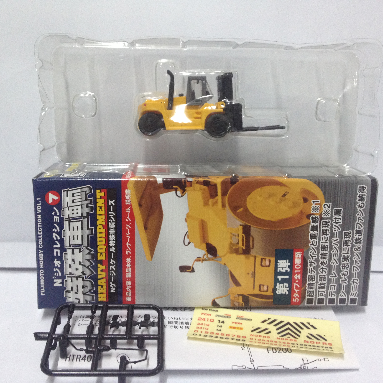 เซ็ตโมเดลรถอเนกประสงค์ ขนาด 1/150 Fujimoto Hobby Collection Vol 1 - Heavy  Equipment