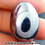 หินเทราเฮิร์ต (Terahertz) หินขัดมันจากญี่ปุ่น (16g) เกรด A