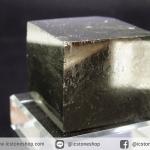 A+ เพชรหน้าทั่ง หรือไพไรต์ pyrite ทรงลูกบาศก์ (48g)