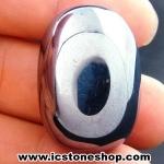 หินเทราเฮิร์ต (Terahertz) หินขัดมันจากญี่ปุ่น (18g) เกรด A