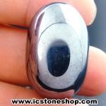 หินเทราเฮิร์ต (Terahertz) หินขัดมันจากญี่ปุ่น (15g) เกรด A