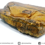 ไทเกอร์อาย ธรรมชาติ Tiger Eye (1.49 Kg)