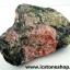 ▽เพชรหน้าทั่ง มีโรโดไนต์ (Pyrite with Rhodonite) (300g) thumbnail 2