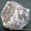 ▽เลพิโดไลต์ Lepidolite (87g) thumbnail 2