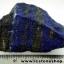▽ลาพิส ลาซูลี่ Lapis Lazuli ก้อนธรรมชาติ (22g) thumbnail 5