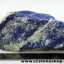 ลาพิส ลาซูลี่ Lapis Lazuli ก้อนธรรมชาติ ขนาดใหญ่ (712g) thumbnail 1