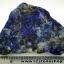 ▽ลาพิส ลาซูลี่ Lapis Lazuli ก้อนธรรมชาติ (28g) thumbnail 1