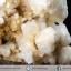 ▽ไฮโดรซิงไซต์ (Hydrozincite) - แร่สีขาวนวลจากประเทศจีน (272g) thumbnail 11