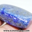 ▽ลาพิส ลาซูลี่ Lapis Lazuli ขัดมันขนาดพกพา (46g) thumbnail 3