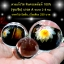 [โปรโมชั่น] ดวงแก้วควอตส์ใส จุยเจีย 100% เกรด AAA ขนาด 2-8 เซนติเมตร thumbnail 1